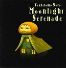 奈良美智展「Moonlight Serenade―月夜曲」
