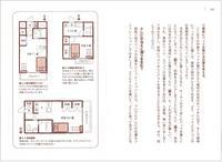 kirei_honmon01.jpg