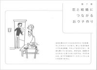 kirei_honmon02.jpg
